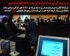 گزارش تصویری کارگاه آنلاین آموزش نصب و اجرای اپلیکیشن فیت آسا ویژه مراقبین سلامت و بهورزهای دانشگاه علوم پزشکی قزوین